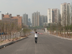 Uberknackig - Ismal Bennani - Will be gone - Shapingba Chongqing Chi