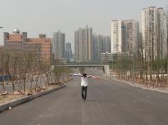 Uberknackig - Ismaël Bennani - Will be gone - Shapingba Chongqing Chi